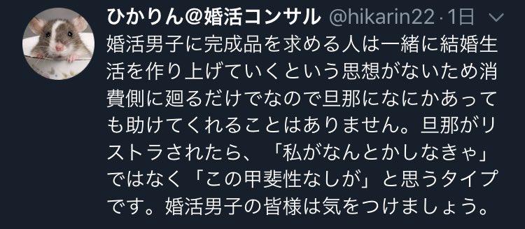 坂口ジャス子さんの投稿画像