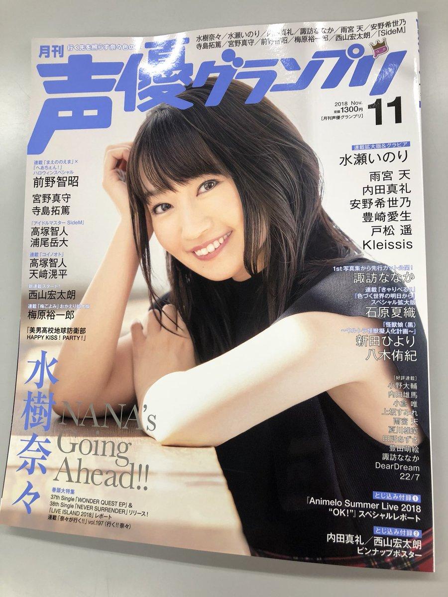 【今日の特選】 「資さんうどん」全国展開のニュースに北九州出身高田憂希大喜び (64)