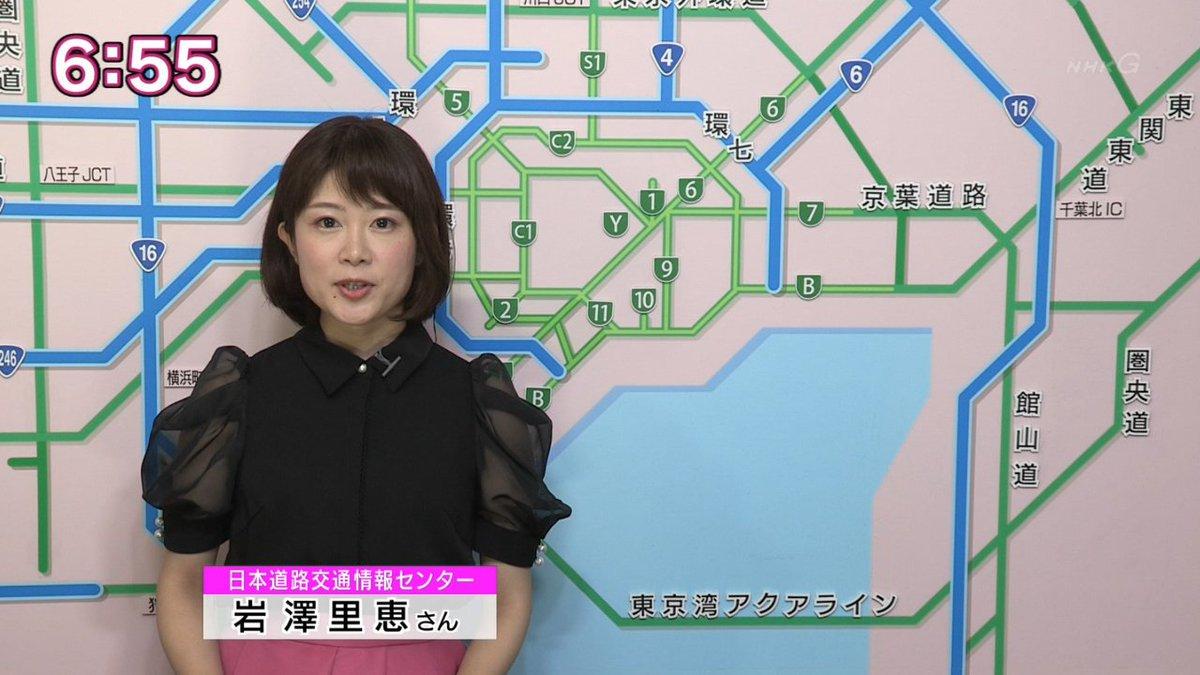 日本 道路 交通 情報 センター