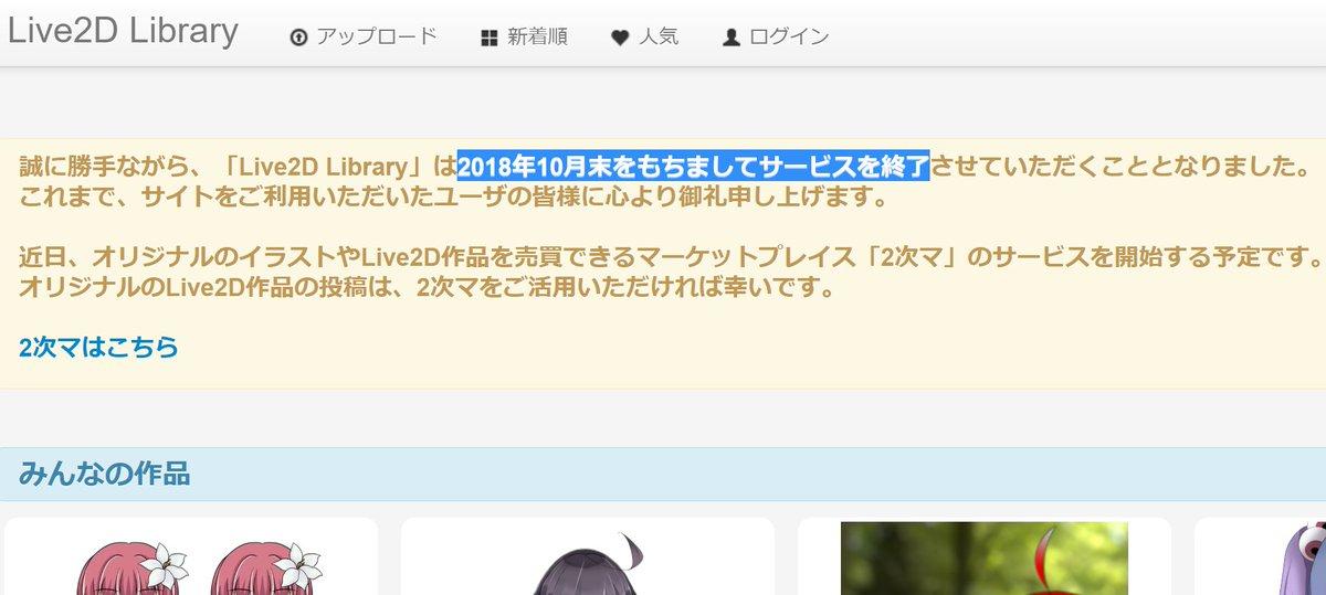 栗坂こなべ on Twitter:
