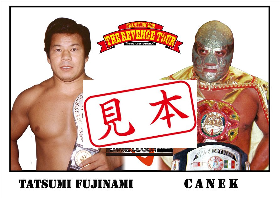 "Dradition:""The Revenge Tour"" El regreso de Canek a Japón 3"