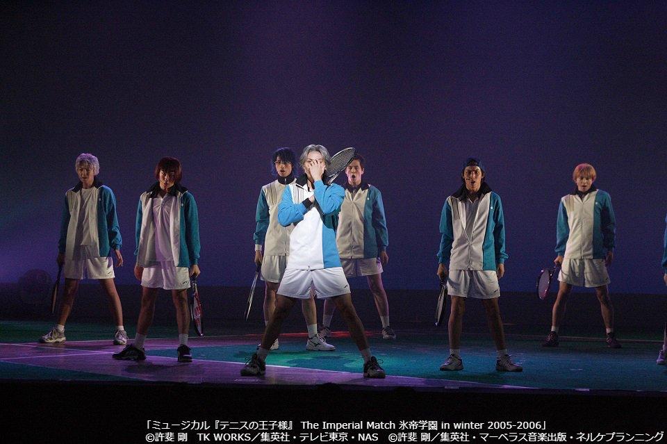 「ミュージカル『テニスの王子様』The Imperial Match 氷帝学園 in winter