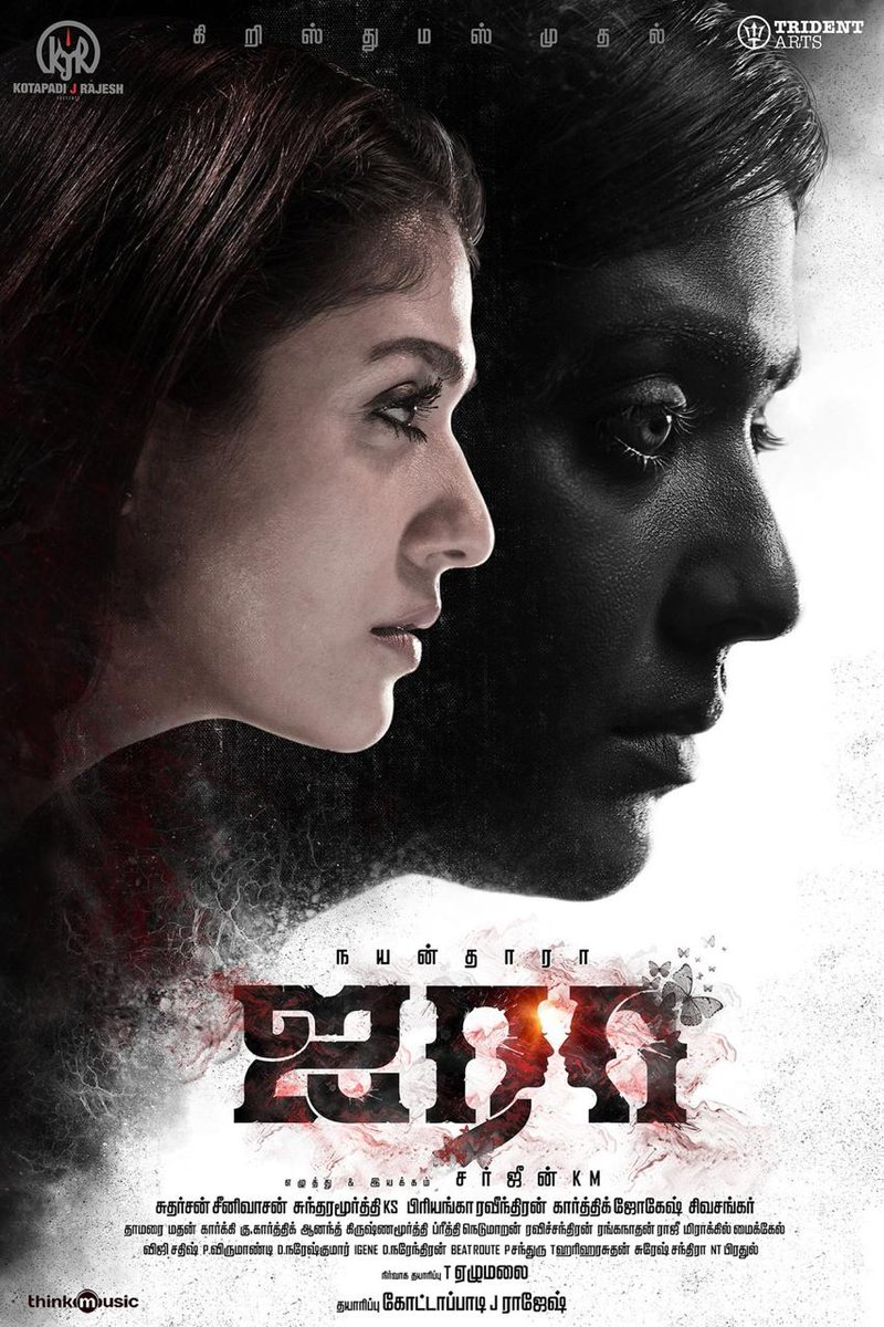 Airaa first look
