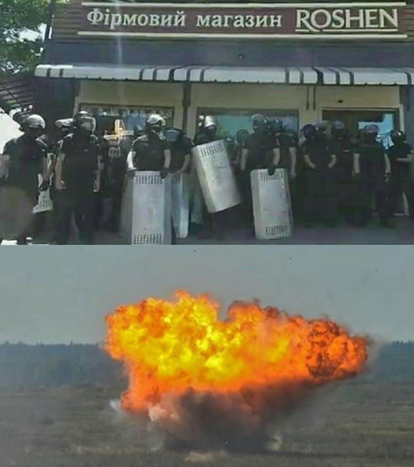 Періодичність детонації боєприпасів під Ічнею зменшилася до одного вибуху на 10 хвилин, - Міноборони - Цензор.НЕТ 9983