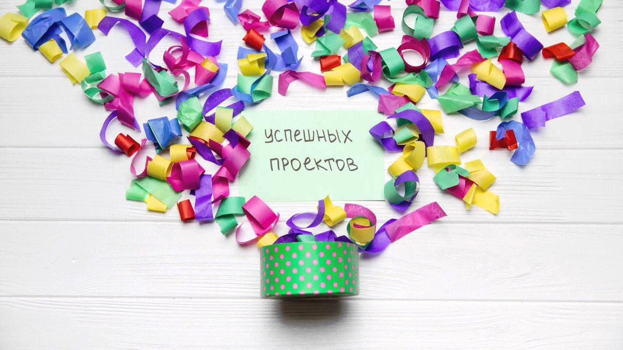 Видео открытки оригинальное поздравление с днем рождения, картинки надписью удачи