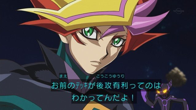 結局ボーマンが後攻か #VRAINS https://t.co/ts3bVRqpaF