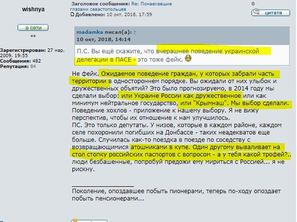 Автокефалія підкреслить той факт, що політично Путін втратив Україну, - Волкер - Цензор.НЕТ 5766