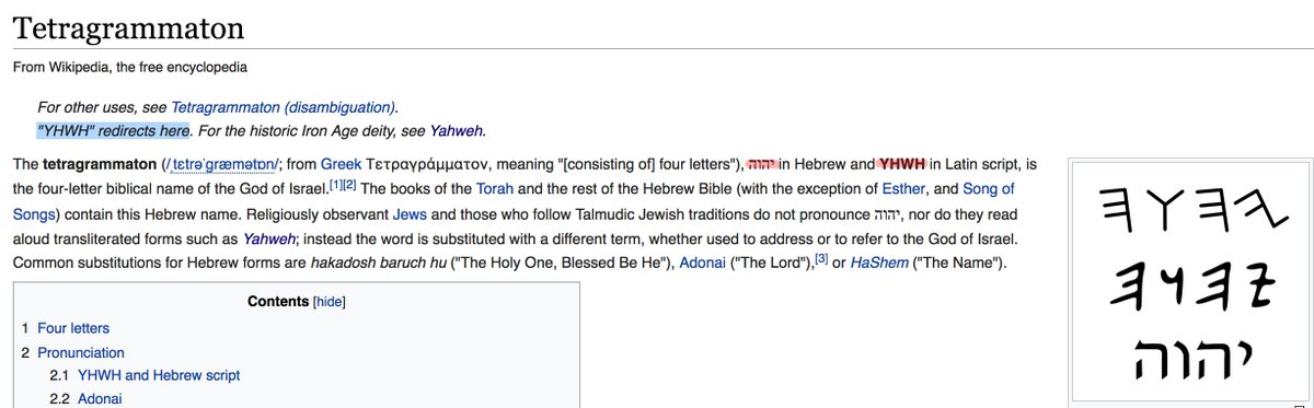 Omer Benjakob On Twitter 3 4 Turns Out It May Also Be Too Holy And Thus Ineffable For Wikipedia Too To Avoiding Forcing You Or Your Browser To Take The Name Of The