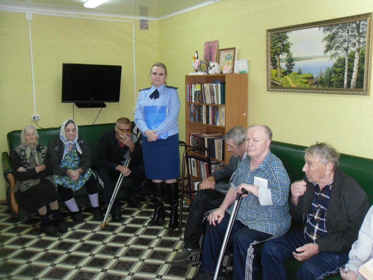 Гбу лукояновский дом интернат для престарелых и инвалидов дом престарелых в рязанской области рязани