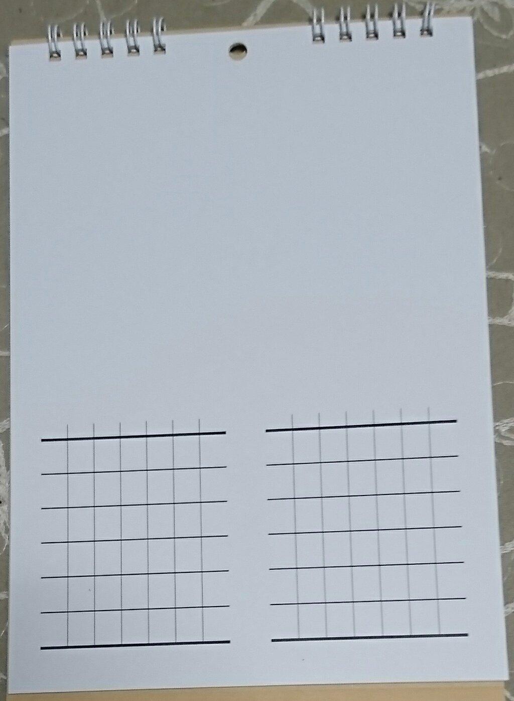 これ良い!オリジナルカレンダーを作ってテンションを上げたい!