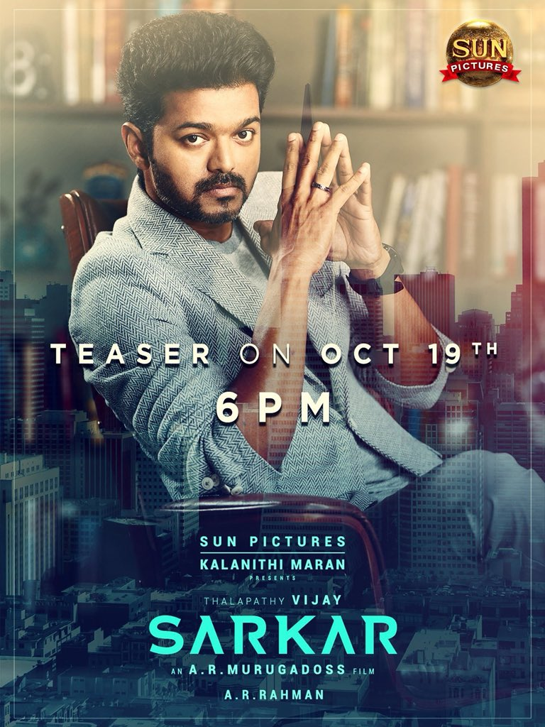 sarkar teaser hd print download