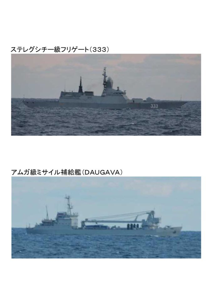 """新マン on Twitter: """"ロシア海軍..."""