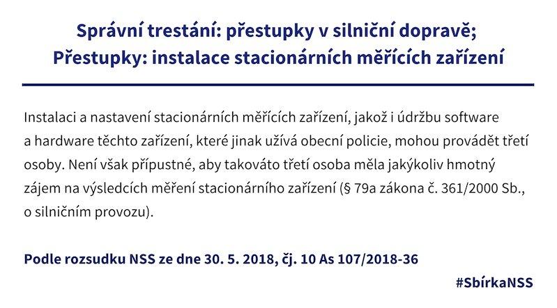 #SbírkaNSS Mohou třetí osoby provádět instalaci a nastavení stacionárních měřících zařízení, které užívá obecní policie? Je přípustné, aby takováto třetí osoba měla jakýkoliv hmotný zájem na výsledcích měření stacionárního zařízení? https://t.co/UmRP2bTFKH #přestupky #doprava https://t.co/UsomVYRyV0