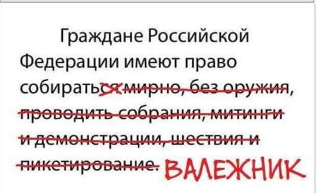 ФСБ задержала двух украинских рыбаков в Азовском море - Цензор.НЕТ 5036