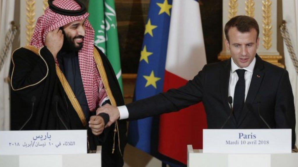 Saudi Arabia's embarrassing bid to join the Francophonie family https://t.co/VTWLbYfl0S https://t.co/gFfX3AXu1P