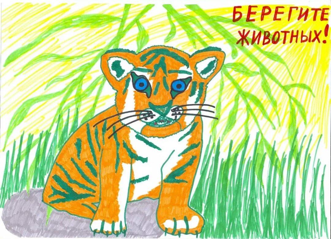 плакат о животных рисовый