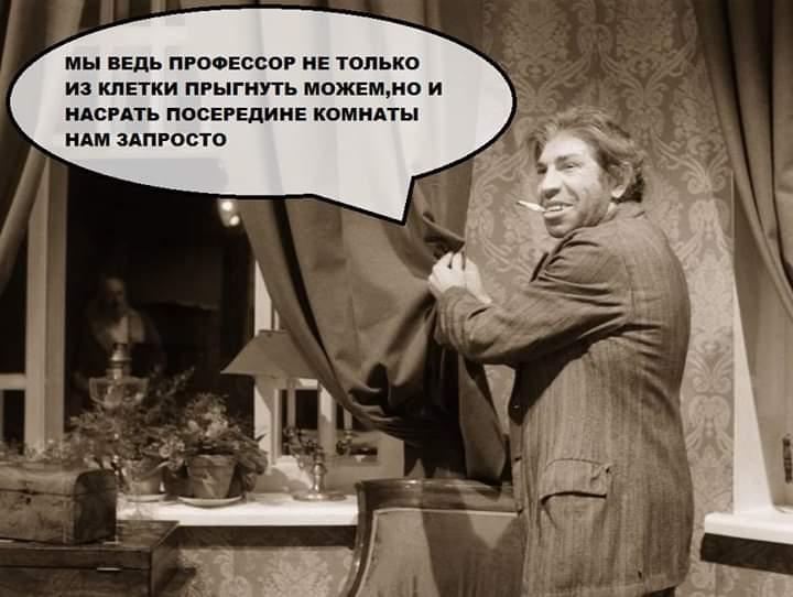 Россиянам надоела сильная власть, многие устали и готовы к переменам, - доклад Комитета гражданских инициатив - Цензор.НЕТ 7879