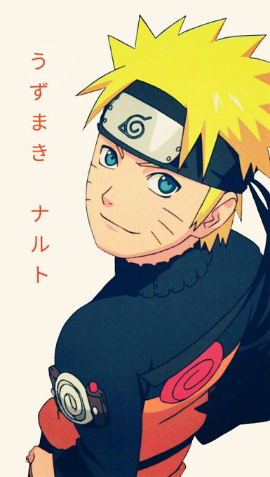 Happy bday to the hidden leafs number one hyperactive knucklehead ninja and 7th hokage Naruto Uzumaki.