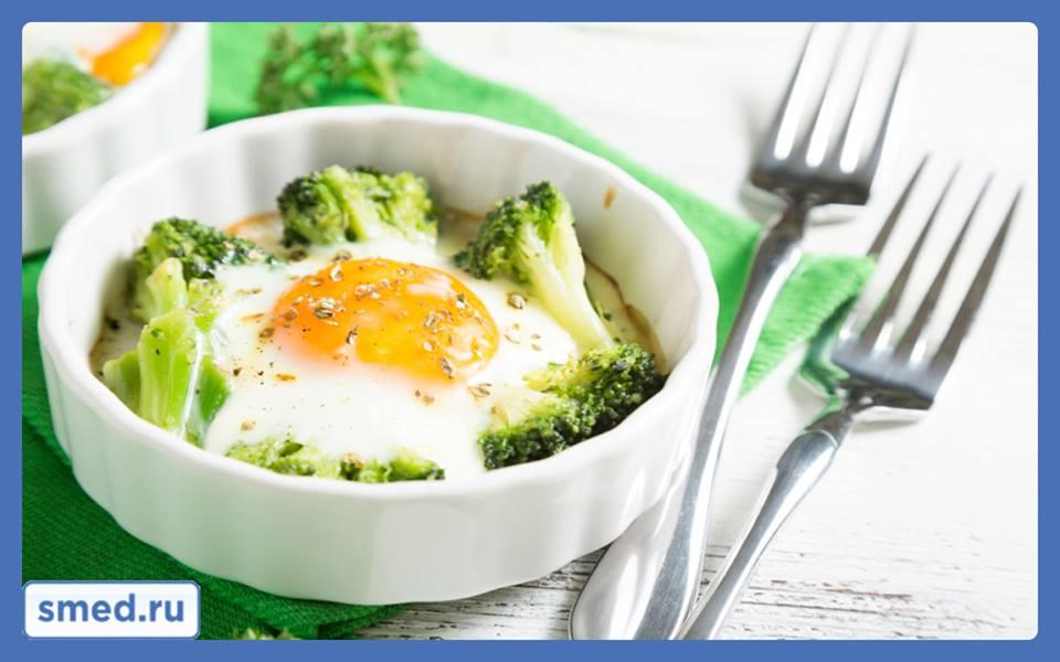 Диета На Брокколи И Яйцах. Похудение на брокколи - польза для организма, диетические рецепты блюд с фото и меню диеты