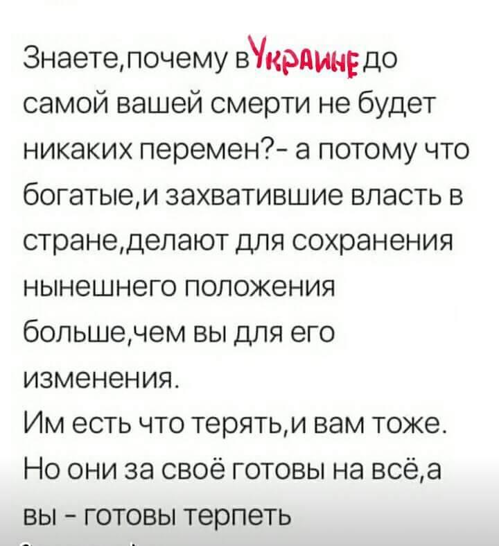 Провокация против Сытника: в киевском метро появилась новая антиреклама против главы НАБУ - Цензор.НЕТ 4342