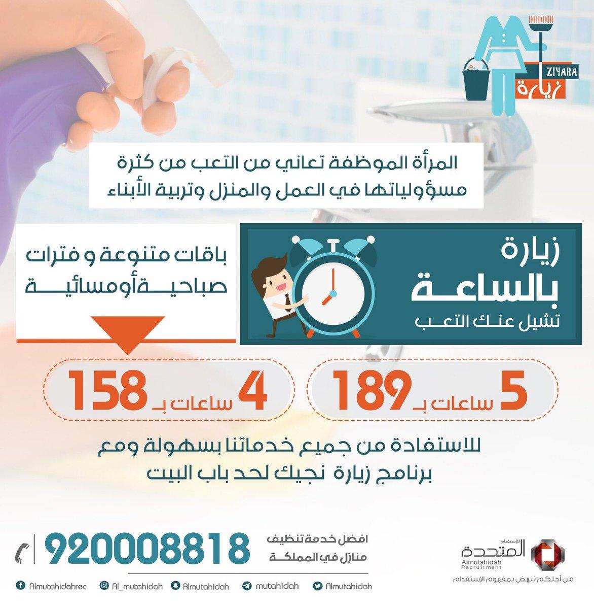 3442d60cac856  دللى hashtag on Twitter