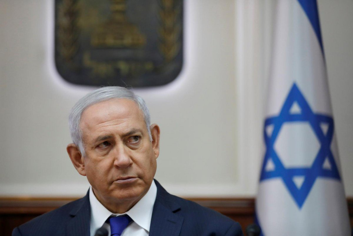 #Netanyahu Pledges to Continue Attacks Against #Iran in #Syria https://t.co/s9ycx19InT