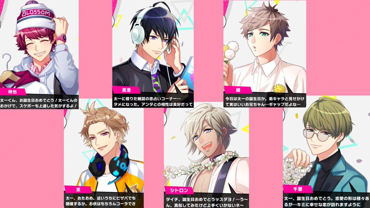 ゚Happy Birthday