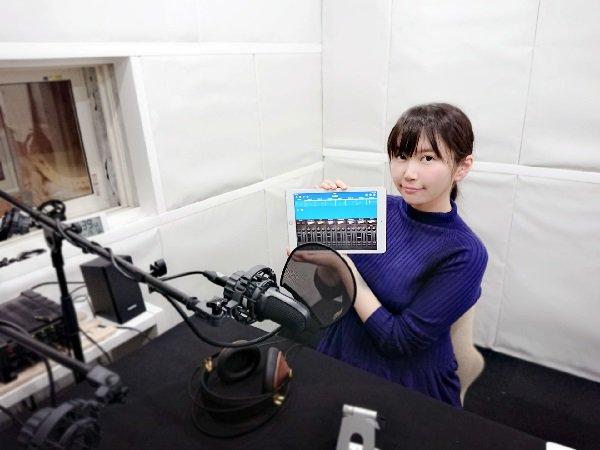 ボイスガレッジ's photo on #ことりの音