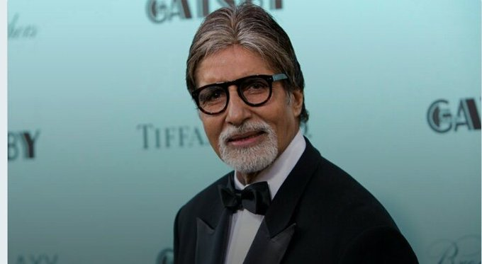 HAPPY BIRTHDAY BIG B AMITABH BACHCHAN ji
