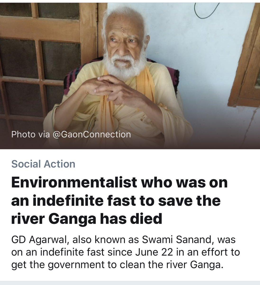 Allu Arjun's photo on Ganga