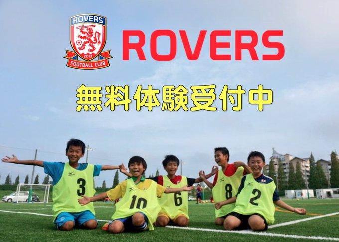 ROVERS_Inzai