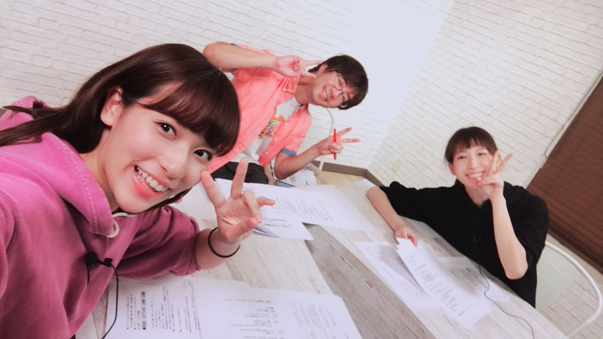伊波 杏樹's photo on #こしあんの晩飯