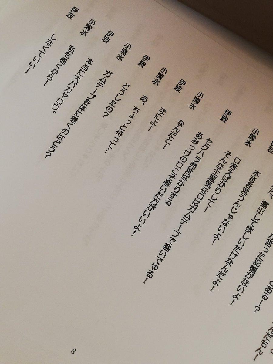 八木たかお's photo on #こしあんの晩飯