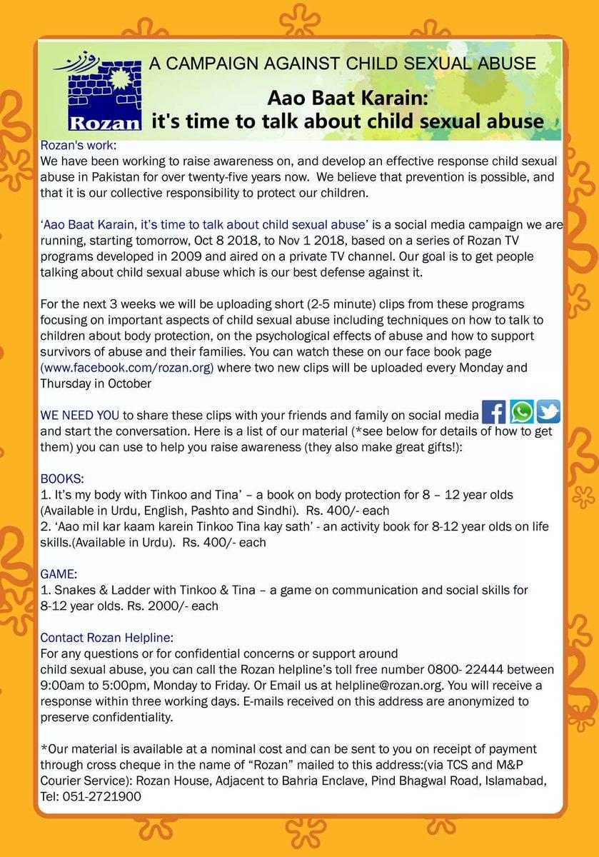 Tcs pakistan helpline
