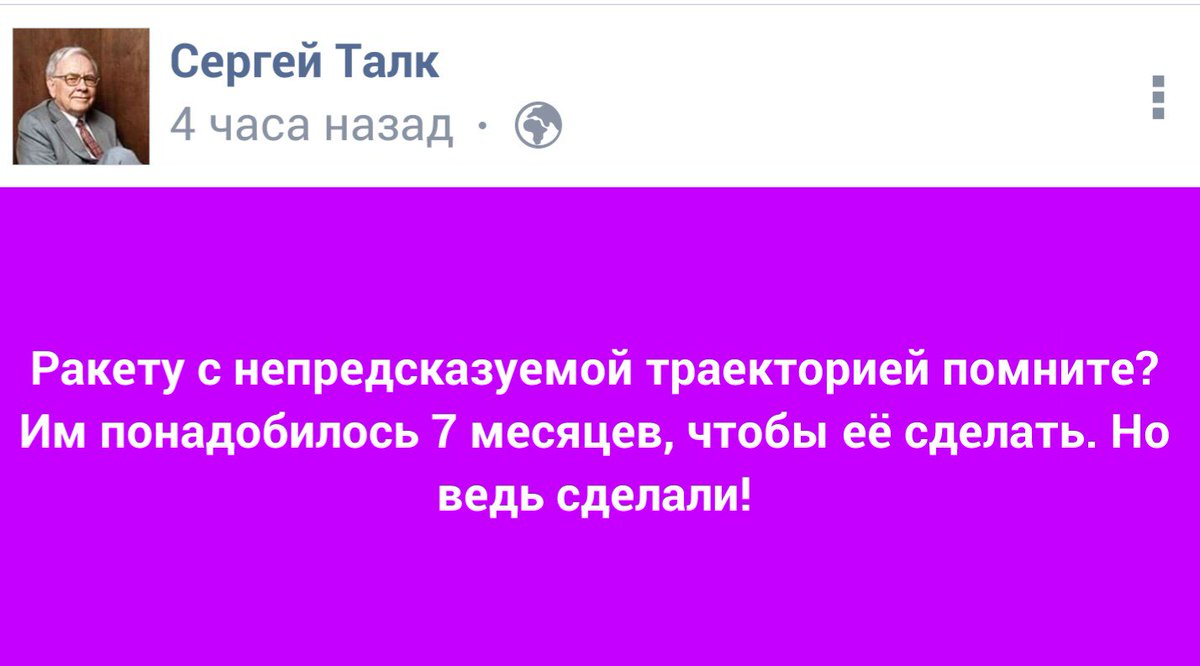 """Бабушка агента ГРУ """"Петрова""""-Мишкина исчезла после того, как рассказала о его звезде героя, - британские СМИ - Цензор.НЕТ 9113"""