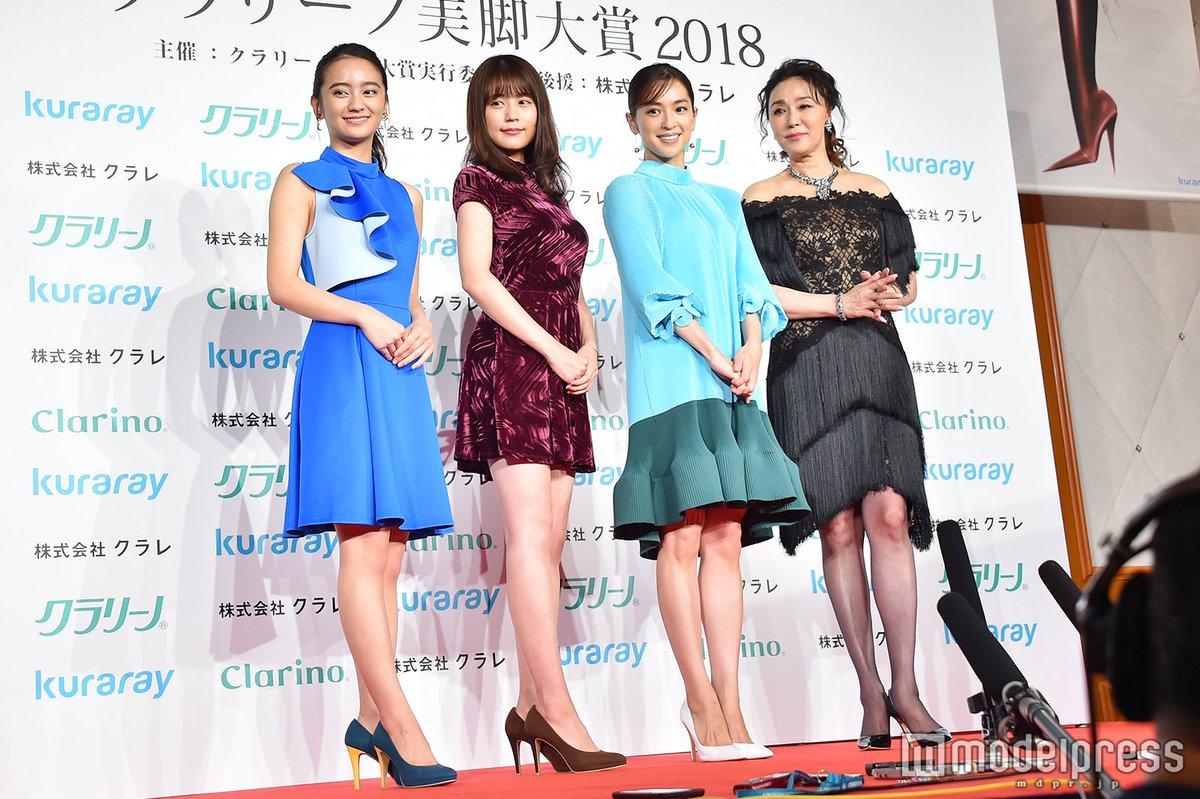 2015 美脚 大賞