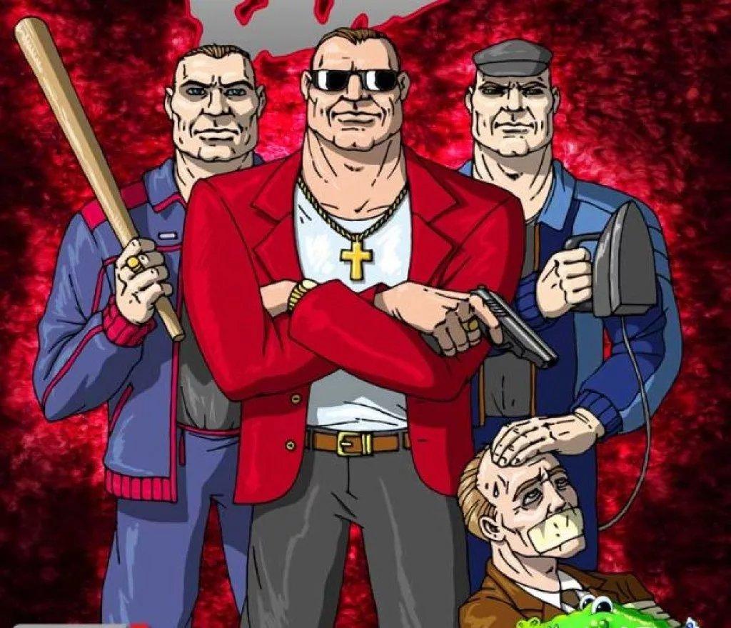 Шаблон, картинки 90-е бандиты