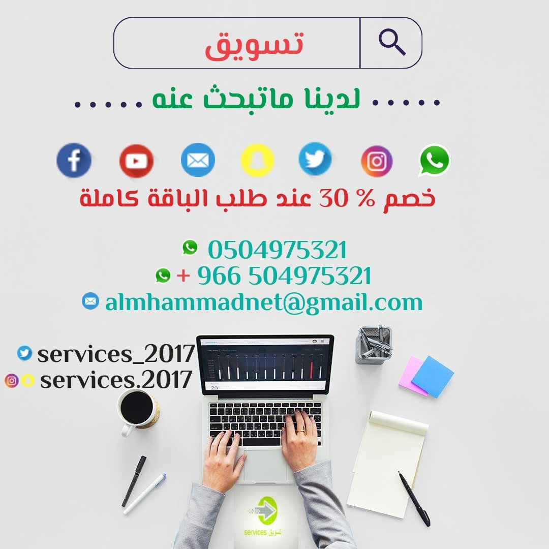 بنك الرياض On Twitter طريقة جديدة وسهلة للدفع من بنكي Apple Pay ابل باي Apple Pay