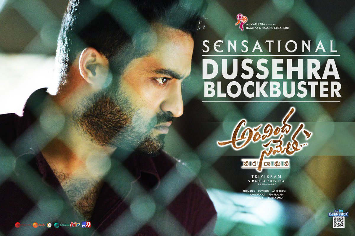 As expected.. when Impeccable acting meets Magical writing..Result is a SUPERNOVA..ika thirugu ledu💪🏻💪🏻🙏🏻🙏🏻 #AravindaSametha