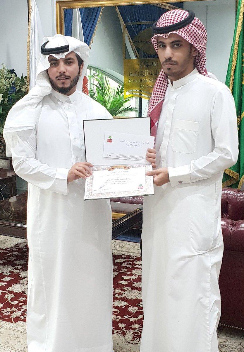 أسواق عبدالله العثيم on Twitter:
