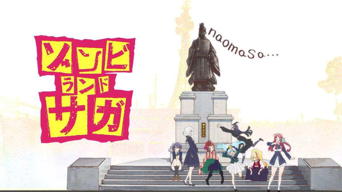 #02 アーニャ産高画質追加「I♡HIPHOP SAGA」