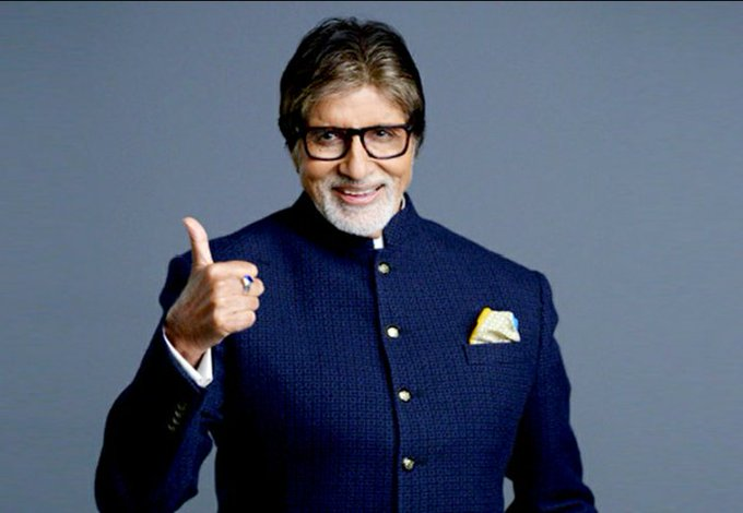 Wish you Happy Birthday Amitabh Bachchan sir