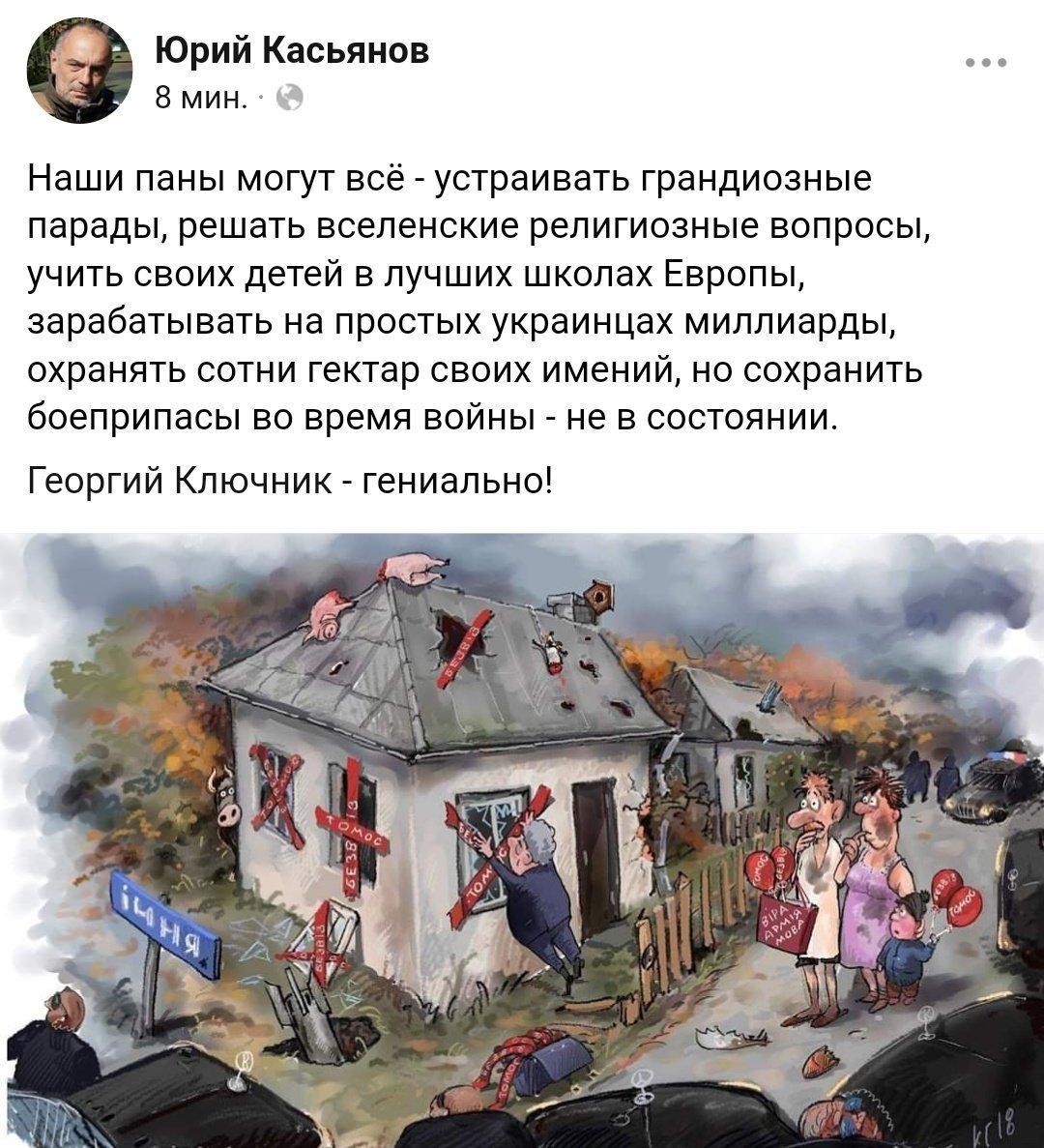 """""""Укроборонпром"""" представив мобільний комплекс """"Харза"""" для захисту стратегічних об'єктів - Цензор.НЕТ 5543"""