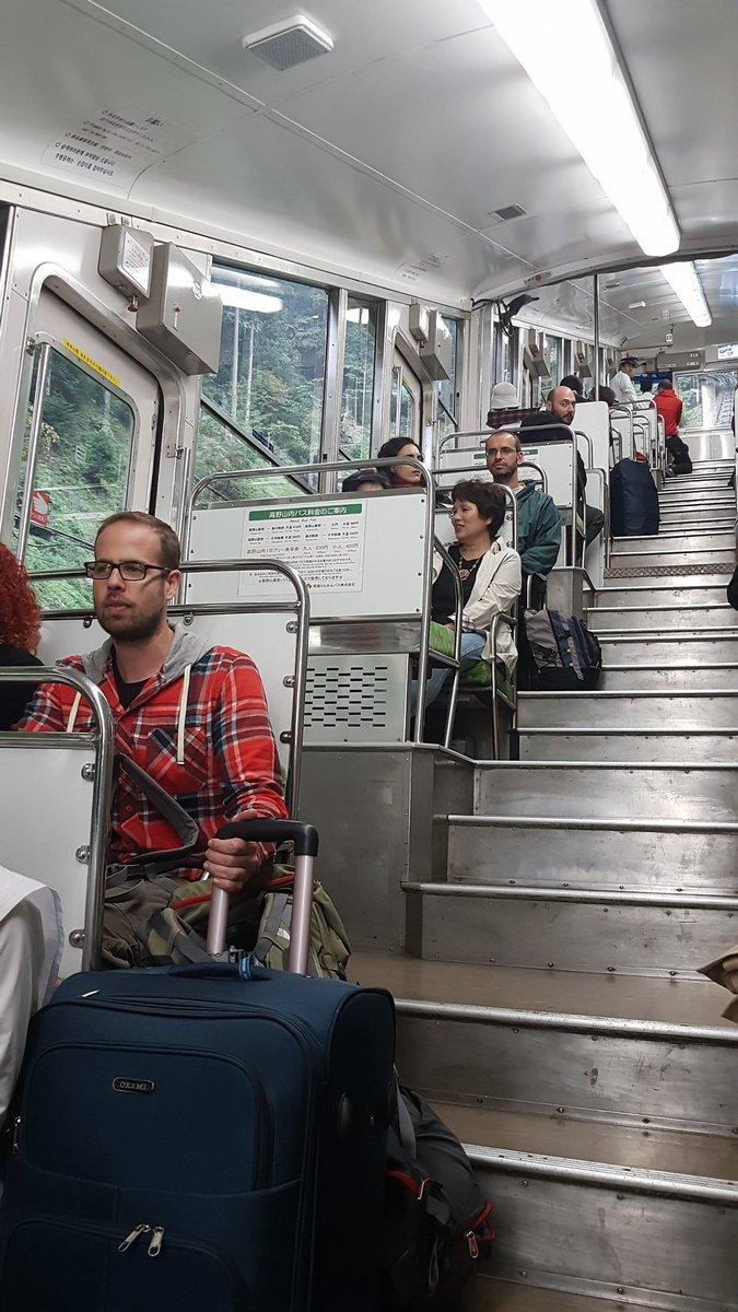 japanerin im bus