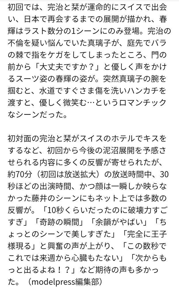 ∞う(б∀б)め∞'s photo on #黄昏流星群