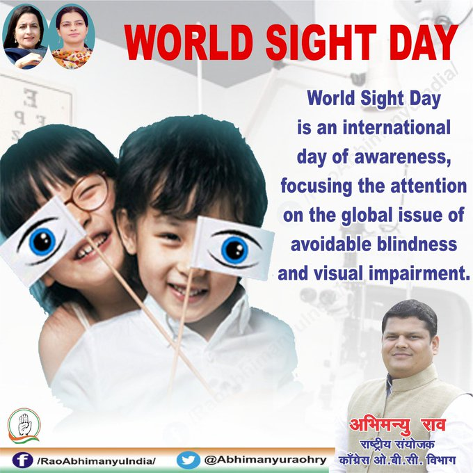 #WorldSightDay is an international day of awareness, focusing the attention on the global issue of avoidable blindness and visual impairment. Photo