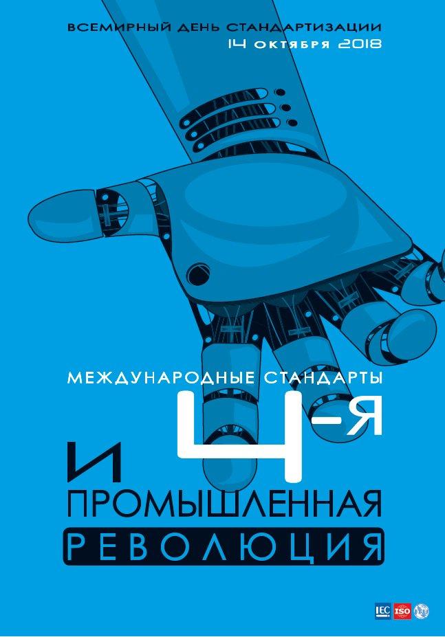 shop стратегии модернизации россии