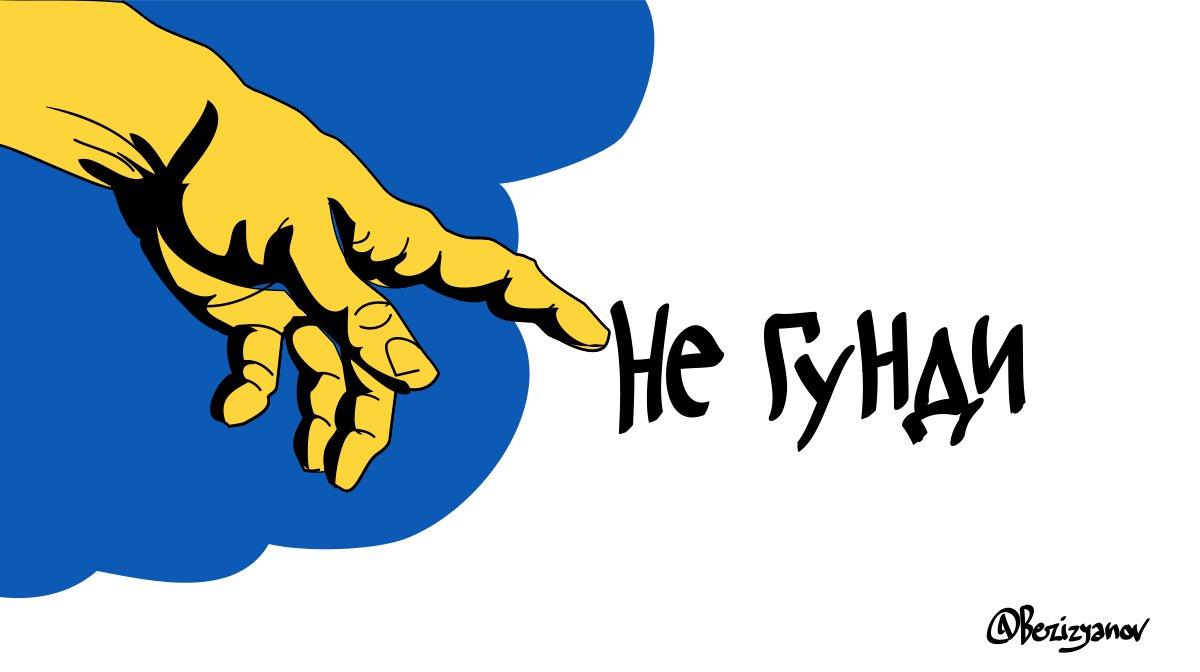 Госдепартамент США приветствовал решение Украины продлить действие закона об особом порядке самоуправления в ОРДЛО - Цензор.НЕТ 3178