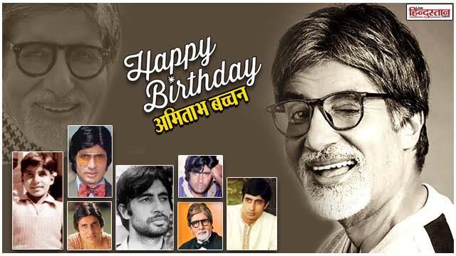 HAPPY BIRTHDAY AMITABH BACHCHAN SIR..