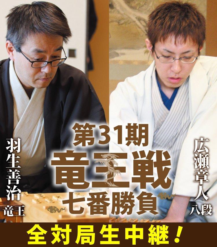 将棋@囲碁・将棋チャンネルさんの投稿画像